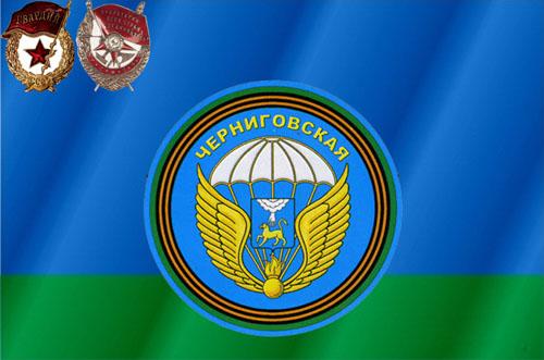 522 школа прапорщиков воздушно-десантных войск: